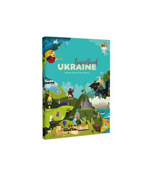 Travelbook. Ukraine