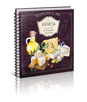 Книги для запису кулінарних рецептів на пружині