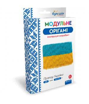 Модульне орігамі -Прапор України