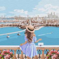 Набір для творчості - Милуючись краєвидами