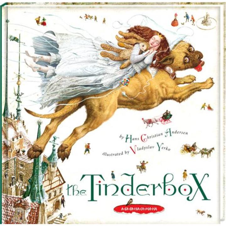 Tinderbox (Кресало, англ.)