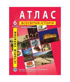 Атлас Всесвітня історія 6 класс