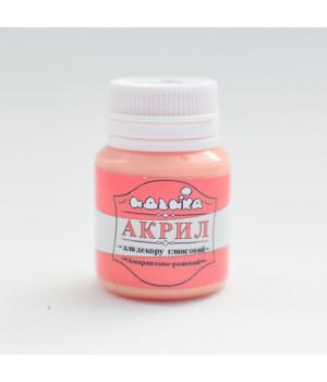 Акрилова фарба ТМ Iдейка 20мл, Амарантово-рожева (98286)