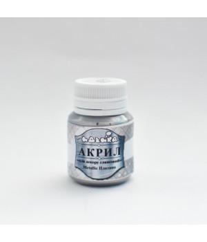 Акрилова фарба ТМ Iдейка 20мл, Metallic Платина (98303)