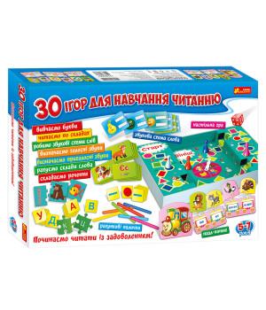 Великий набір. 30 ігор для навчання читанню  