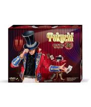 Набір для творчості Фокуси секрети майстерності 50 фокусів (Укр) Danko Toys (4820150912796) (282544)