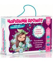 Чарівний Аромат. Набір для створення парфумів Зірка 91255 (9786176340539) (286344)
