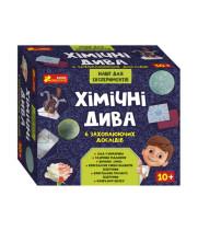 Набір для експериментів Хімічні дива 6 в 1 (Укр) Ranok-Creative 12114127У (4823076146542) (351582)
